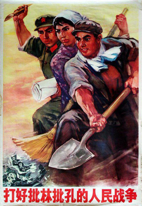 الثورة الثقافية الصينية
